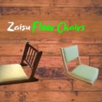 Zaisu Floor Chair Tatami 2020