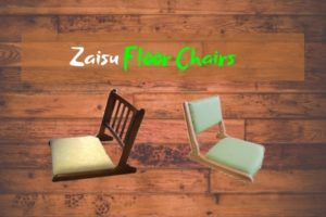 zaisu-tatami-floor-chair review