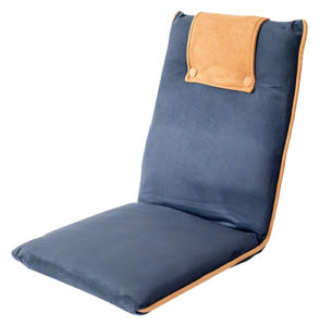 bonvivo-padded-floor-chair