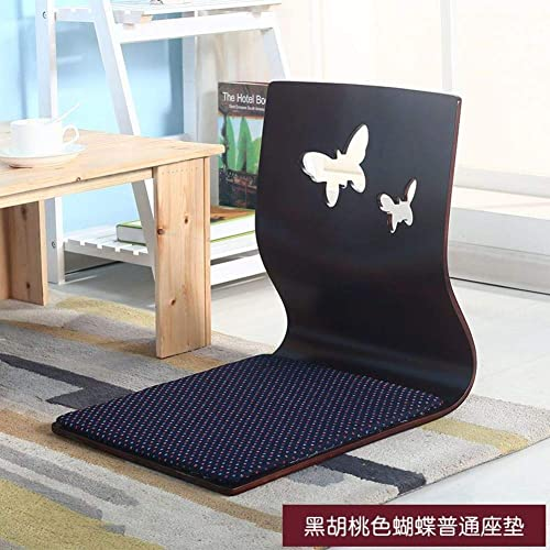 Folding Floor Chair
