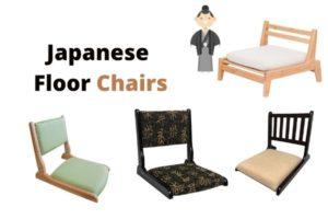 Best Japanese Floor Chairs