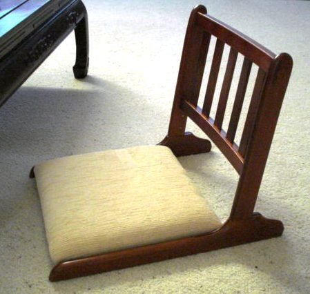 zaisu japanese chairs
