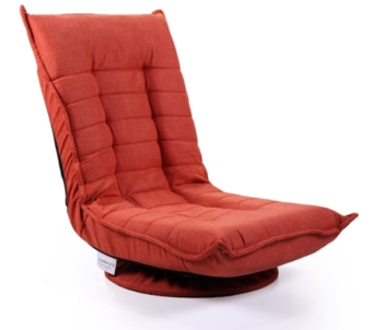 1. Jexpety Adjustable Padded floor chair with backrest